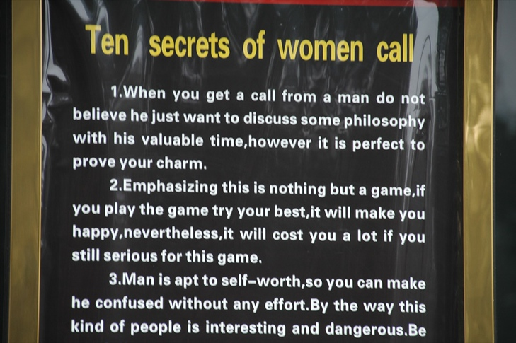 Ten Secrets of Women Call (Chinglish) - Xian, China