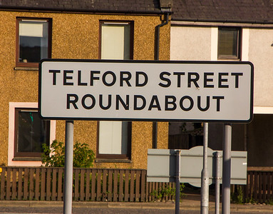 Inverness has a Telford Street Roundabout