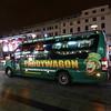 bsckpacker bus tour