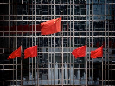 Beijing China, 2008