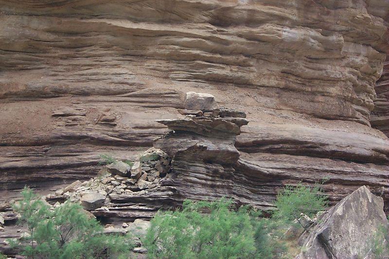 <b>Rock Formation</b>   (Jun 04, 1999, 01:15pm)