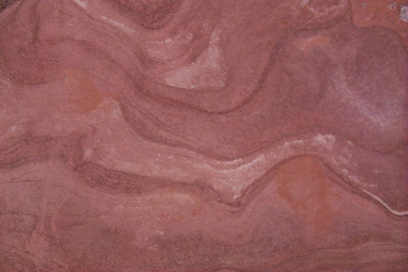 <b>Pattern of Rock</b>   (Jun 08, 1999, 02:25pm)