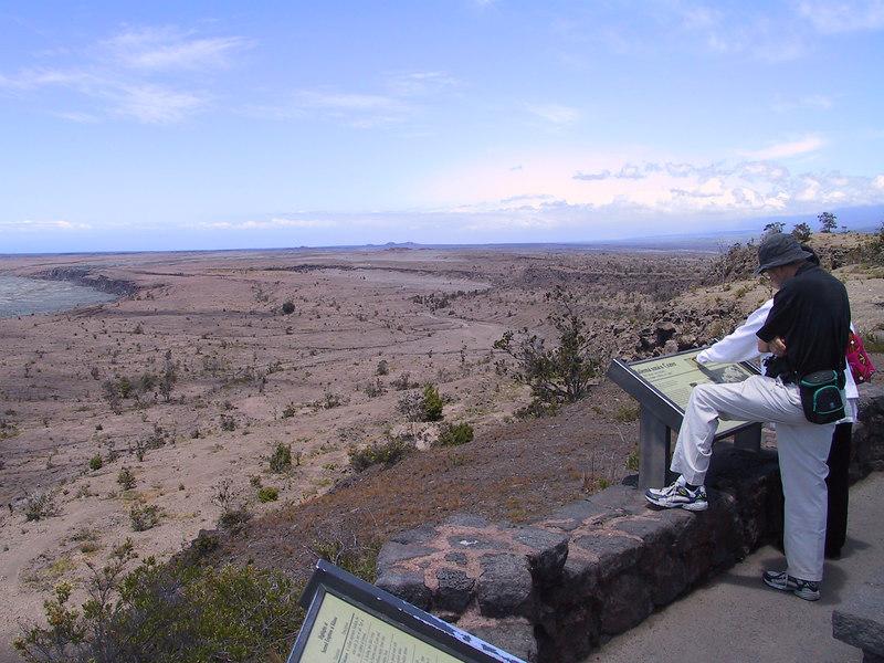 <b>Kilauea Caldera 5</b>   (Jul 17, 2001, 11:45am)