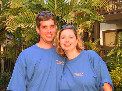 Keith and Jen Kraver   (Jul 20, 2001, 06:39pm)