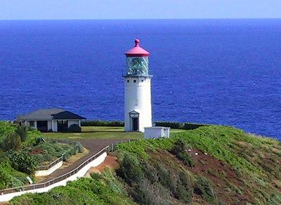 <b>Closeup of Kilauea Lighthouse</b>   (Jul 25, 2001, 09:13am)