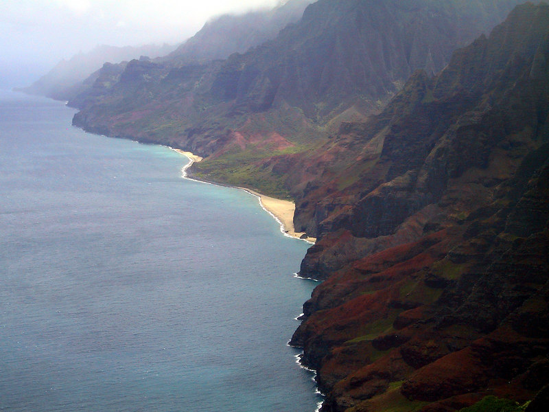<b>Helicopter view of the Na Pali coast again</b>   (Jul 26, 2001, 01:00pm)