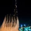 Burj Al Khalifa in Dubai