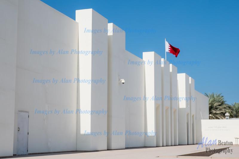 Bahrain Fort Museum