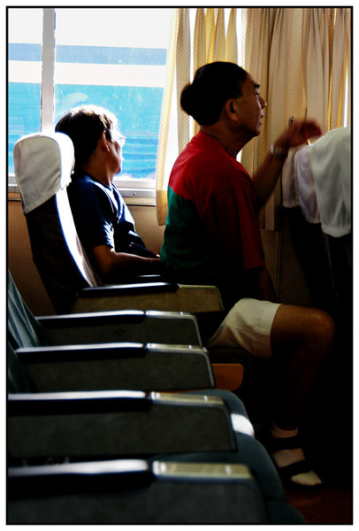 "<FONT size=""-1"">A photo taken inside the ferry prior to leaving for corregidor Island."