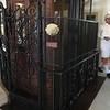Raffles hotel elevator