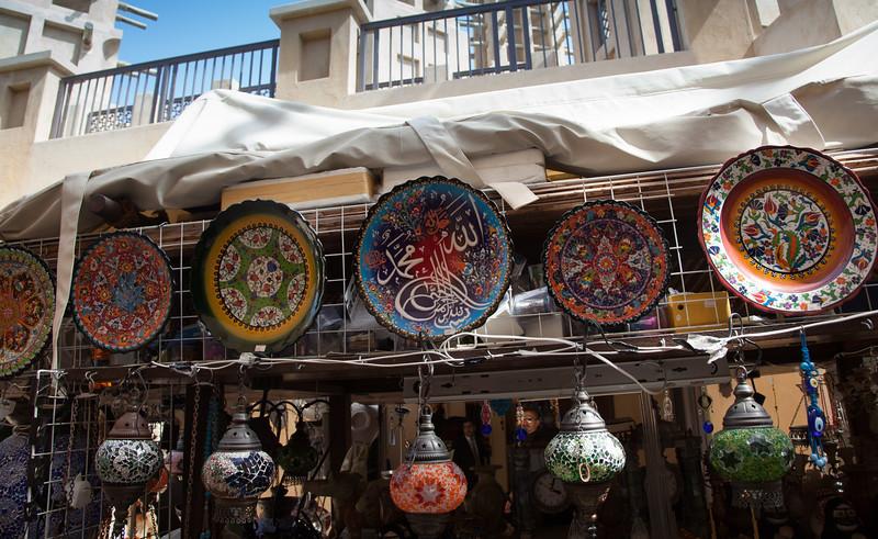 pottery at Souk Madinat