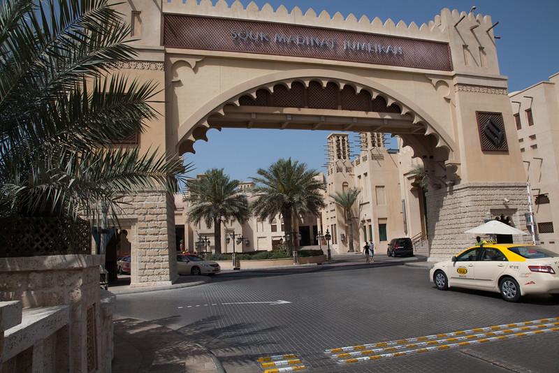 Entrance tgo Souk Madinat