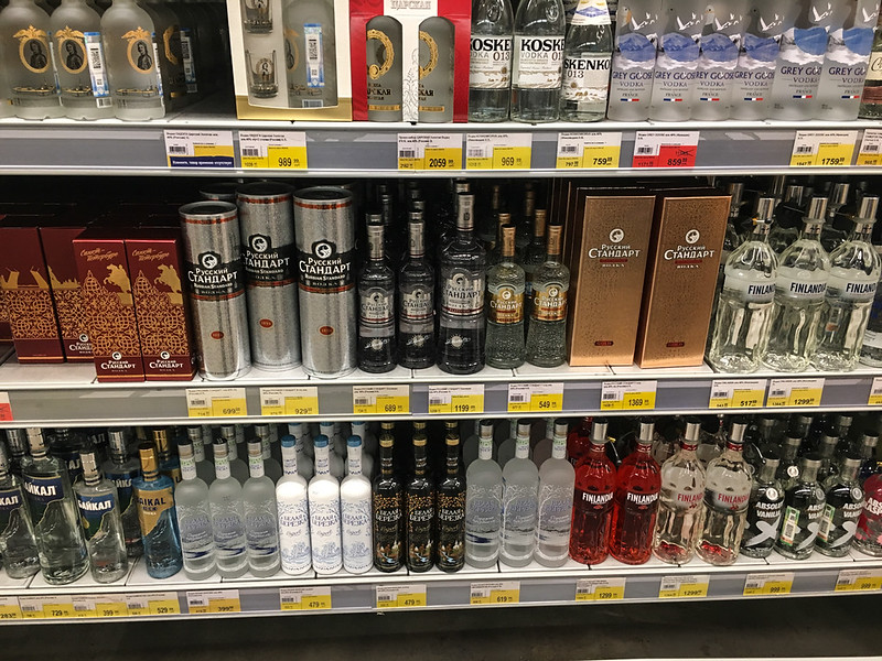 Russian soft drinks