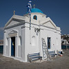 Mykonos harbor church