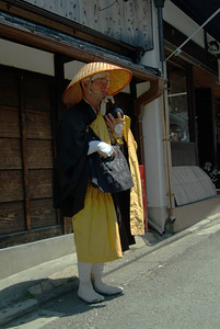Mendicant Monk. Kyoto