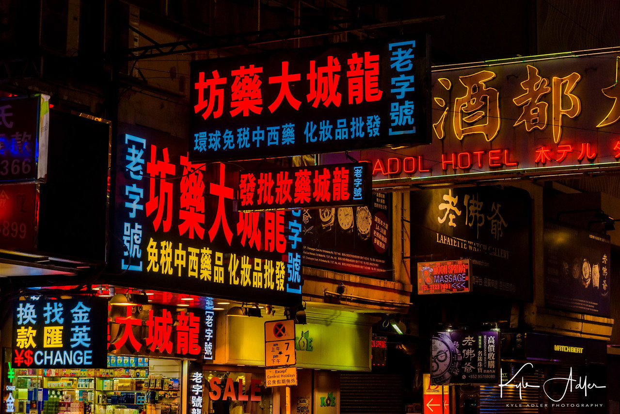Nathan Road shopping at night in Hong Kong.