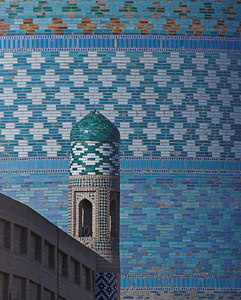 Khiva Blue Tile