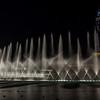 Dubai Mall Fountain.