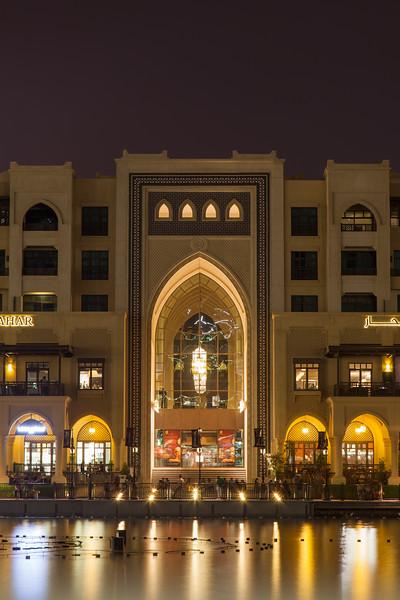 Dubai Mall Fountain, Burj Khalifa.