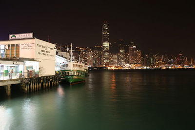Star Ferry to Central and Wan Chai