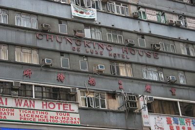 Chunking Mansions, Kowloon