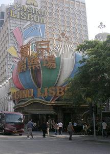 Casino Lisboa, 2005