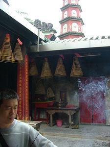 Ah Mah Temple