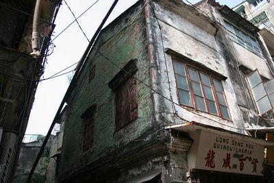 """Quinquilharia/Junk Shop """"Long Seng Hou"""""""