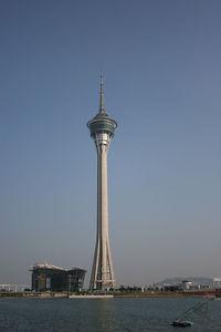 Torre de Macau/Macau Tower