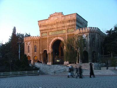 University of Istanbul, Beyazit