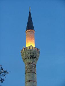Beyazit Minaret
