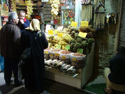Spice Stall, Grand Bazaar