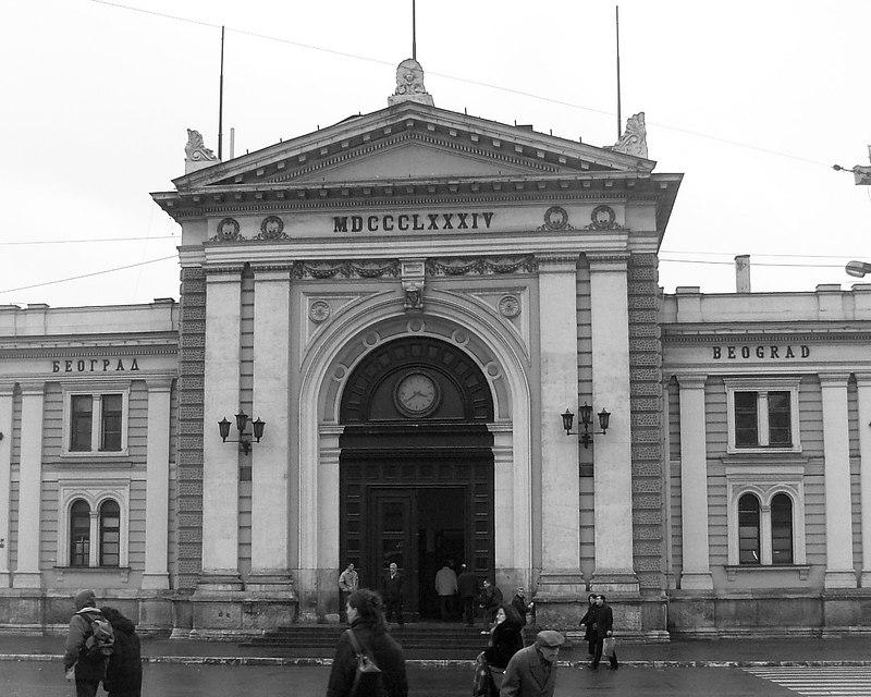 Belgrade Central Station