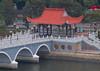 Lek Yeun Bridge