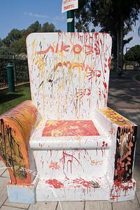 """""""כסאות מדברים"""" ע""""י אלי יצפאן (וילדיו)"""