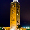 The minaret of Koutoubia Mosque by night.