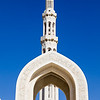 Sultan Qaboos Grand Mosque, Muscat, Oman.