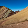 First look at the Rainbow Mountain or Vinicuca mountain