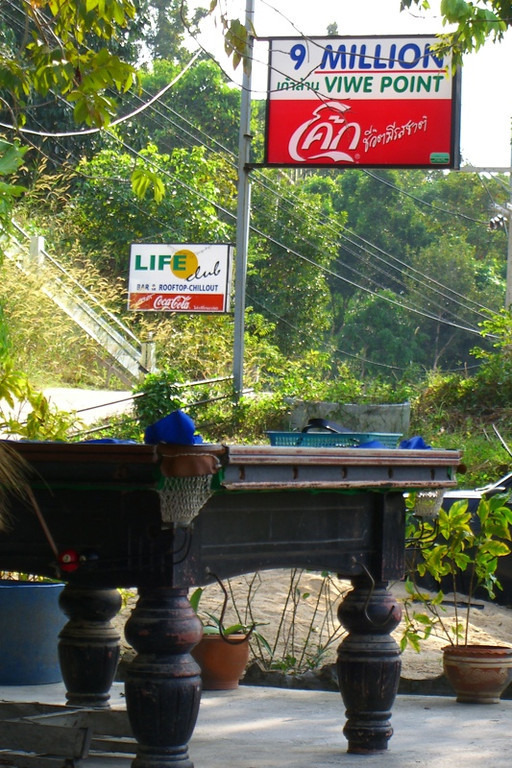 Misspelled Sign - Haad Yao, Thailand