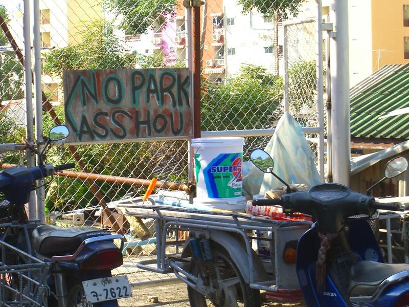 Misspelled Sign - Phuket, Thailand