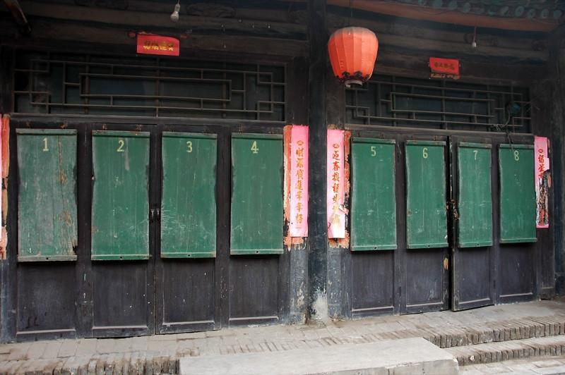 Numbered Boards - Pingyao, China