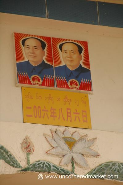 Mao's Portrait - Xishuangbanna, China