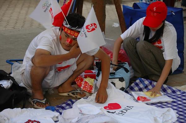 2008 Olympics Paraphernalia - Kunming, China