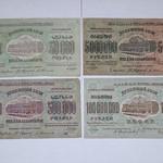 Transcaucasian Money