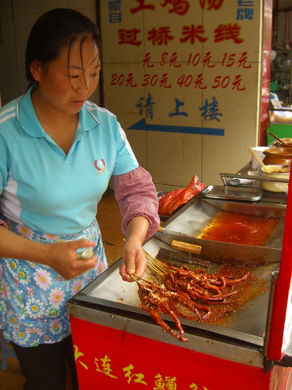 Spicy Squid - Kunming, China