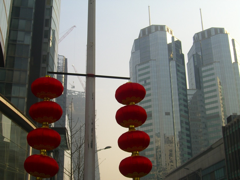 Beijing Skyline and Red Lanterns - Beijing, China