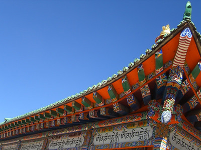 Gongtang Chorten Temple - Gansu, China