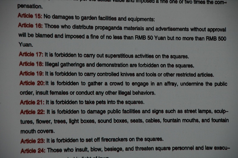 Rules for Tourists -  Xi'an, China