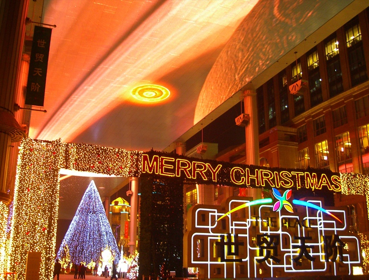 Beijing Christmas Decorations - China
