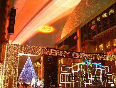 Beijing Christmas Decorations - China
